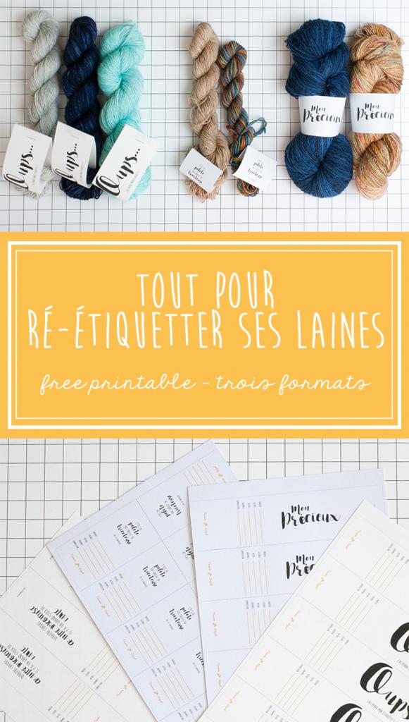 etiquette_a_laine_diy